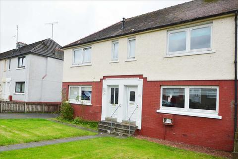 3 bedroom terraced house for sale - Cumbrae Drive, Motherwell