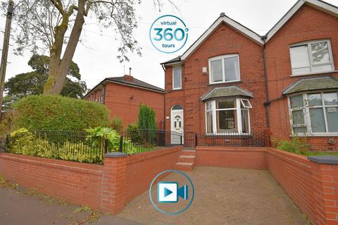 3 bedroom semi-detached house for sale - Holborn Street, Sudden