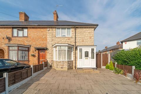 3 bedroom end of terrace house for sale - Tavistock Road, Acocks Green
