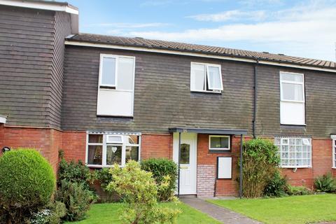 3 bedroom terraced house for sale - Colesden Walk, Merry Hill