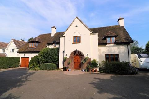 4 bedroom detached house for sale - Longwood Road, Aldridge