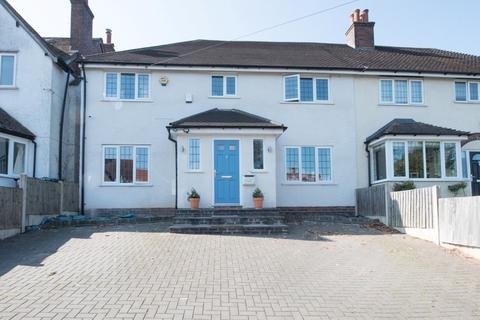 4 bedroom semi-detached house for sale - Clarence Road, Four Oaks