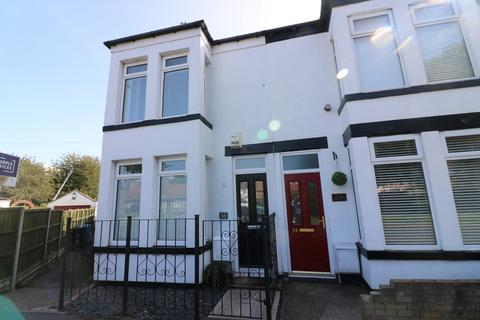 2 bedroom end of terrace house to rent - 36 Anlaby Park Road South