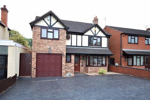 3 bedroom detached house for sale - Castlecroft Road, Castlecroft, Wolverhampton