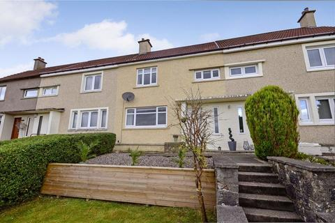 3 bedroom terraced house for sale - St. Andrews Place, Kilsyth