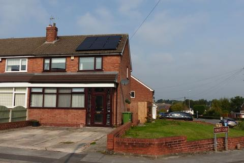 3 bedroom semi-detached house for sale - Forest Close, Streetly, Sutton Coldfield