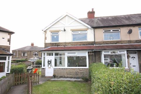 3 bedroom end of terrace house for sale - Harbour Crescent, Bradford