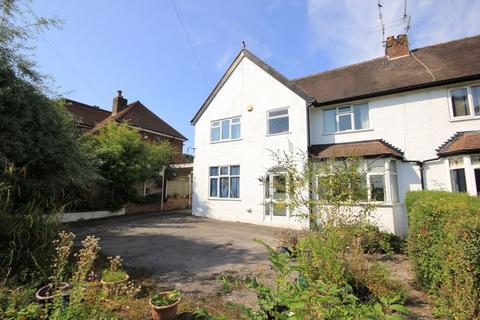 4 bedroom semi-detached house for sale - Fieldsway, Stone