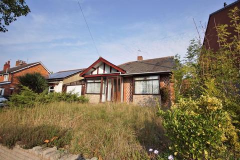 2 bedroom bungalow for sale - Fordhouse Lane, Birmingham