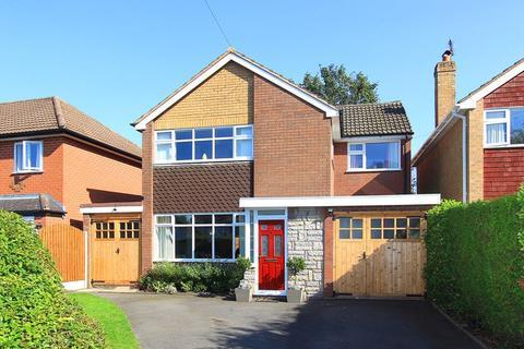 4 bedroom detached house for sale - BREWOOD, Horsebrook Lane