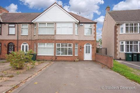 3 bedroom end of terrace house for sale - Brownshill Green Road, Coundon, Coventry