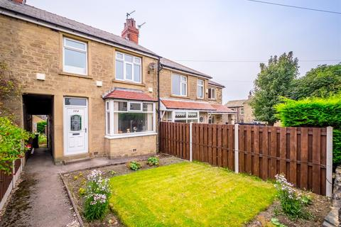 3 bedroom terraced house for sale - New Hey Road, Brighouse