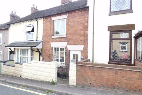 2 bedroom terraced house for sale - 94, Queen Street, Cheadle