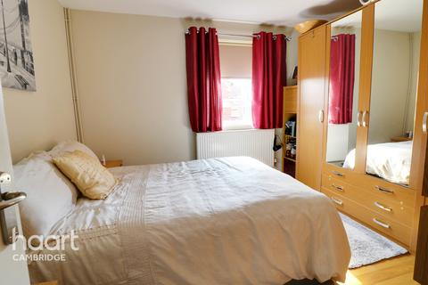 2 bedroom apartment for sale - Augustus Close, Cambridge