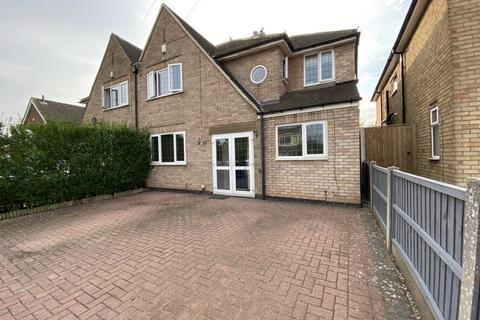 4 bedroom semi-detached house for sale - Brookside Drive, Oadby, LE2