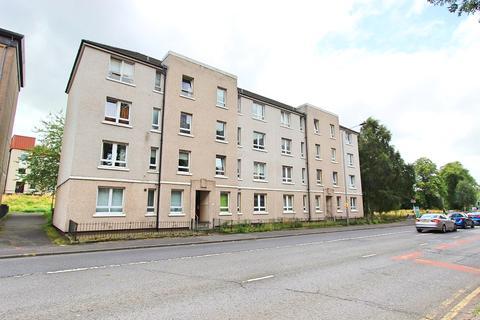 2 bedroom flat for sale - Pollokshaws Road, Glasgow G43
