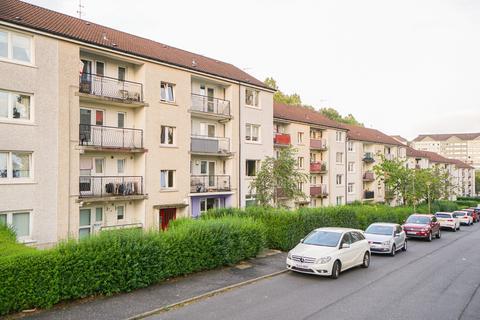 2 bedroom flat for sale - Carbisdale Street, Glasgow, G22 6BU