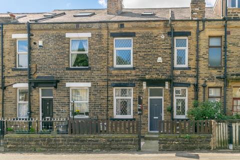 2 bedroom terraced house to rent - School Street, Pudsey, Leeds, LS28