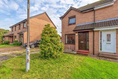 2 bedroom semi-detached house for sale - 190 Glenbuck Avenue, Robroyston, G33 1LW