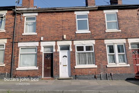 2 bedroom terraced house for sale - Goldenhill Road, Fenton, ST4 3DL