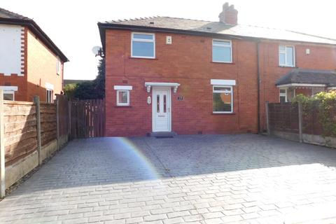 3 bedroom semi-detached house - Thompson Avenue, Ainsworth, Bolton, Greater Manchester, BL2