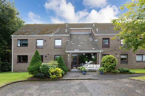 2 bedroom apartment for sale - Apt 12, Humbie Gate, Newton Mearns, G77 5NH