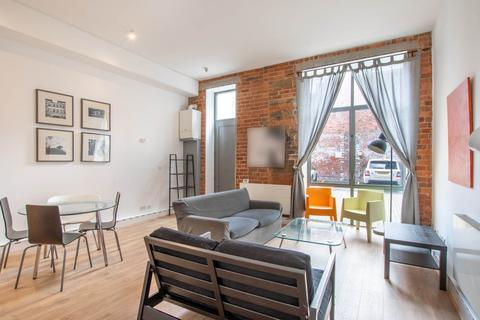 3 bedroom ground floor flat for sale - Apartment 2, Universe Works, S1 4RT