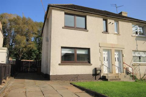3 bedroom terraced house for sale - Mearns Road, Motherwell