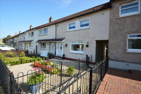 3 bedroom terraced house for sale - Northway, Blantyre