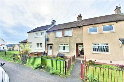 3 bedroom terraced house for sale - Noldrum Ave, Carmyle, Glasgow G32