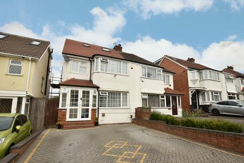 4 bedroom semi-detached house for sale - Pierce Avenue, Solihull