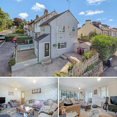 2 bedroom end of terrace house for sale - Rufford Drive, Yeadon
