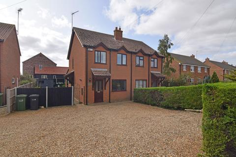 2 bedroom semi-detached house for sale - Sutton Road, Walpole Cross Keys