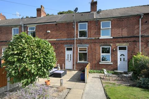 2 bedroom terraced house for sale - Tapton Terrace, Tapton, Chesterfield