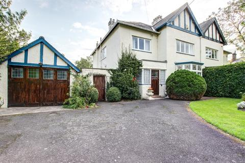 4 bedroom semi-detached house for sale - Elvaston Road, Hexham