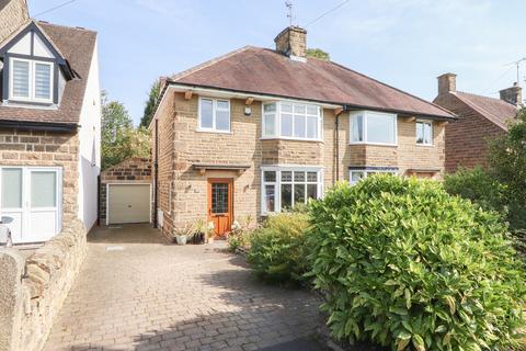 3 bedroom semi-detached house for sale - Brookside Glen, Brookside, Chesterfield