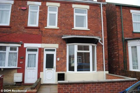 3 bedroom semi-detached house to rent - Grey Street, Gainsborough, Lincolnshire, DN21