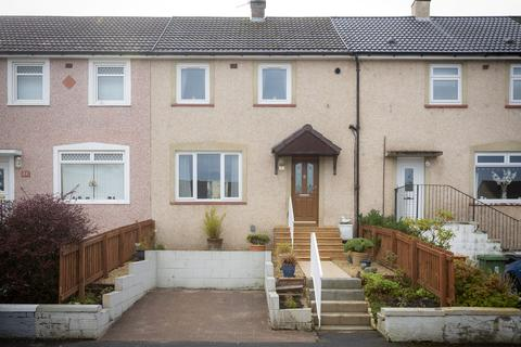 2 bedroom terraced house - Oxgang Place, Kirkintilloch