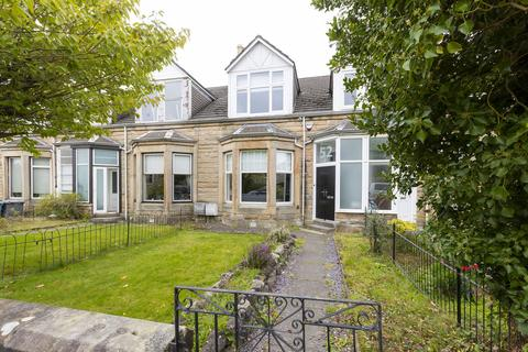3 bedroom terraced house for sale - Whitehill Avenue, Stepps