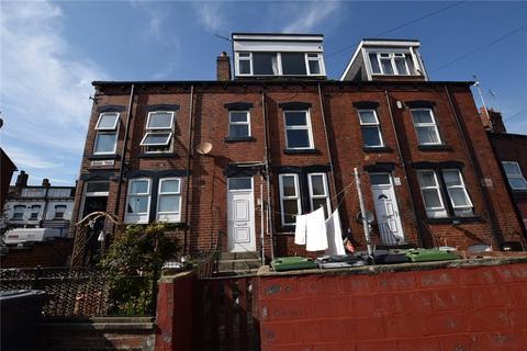 3 bedroom terraced house for sale - Aviary View, Leeds, West Yorkshire