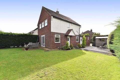 3 bedroom semi-detached house for sale - Northwich Road, Knutsford