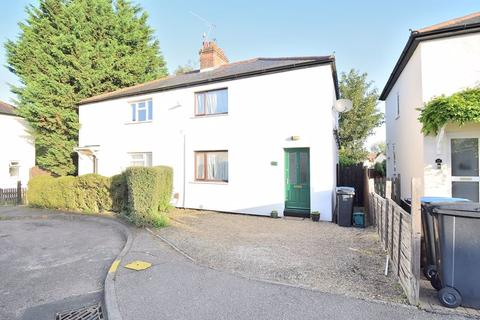 3 bedroom semi-detached house for sale - Broadway Avenue, Old Harlow
