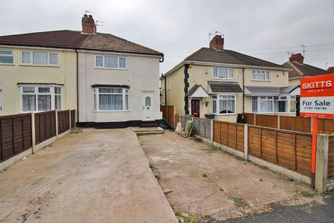 3 bedroom semi-detached house - Elston Hall Lane, Wolverhampton