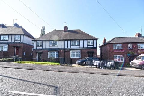 3 bedroom semi-detached house for sale - George Road, Oldbury, West Midlands, B68 9LJ