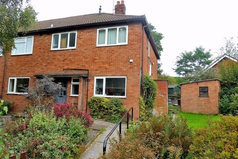 2 bedroom apartment for sale - Westwood Heath Road, Leek