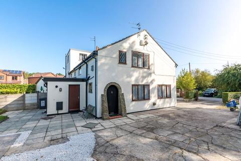 3 bedroom terraced house for sale - Crabtree Cottages, Lee Lane, Abram, WN2 5QS