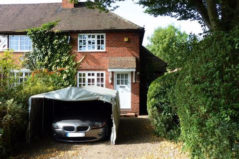2 bedroom character property for sale - Sutton Road, Maidenhead
