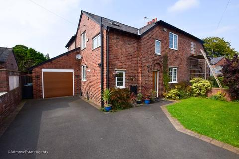 3 bedroom semi-detached house for sale - Manor Road, Lymm, WA13 0AY