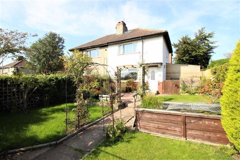 2 bedroom semi-detached house for sale - Seamer Road, Scarborough