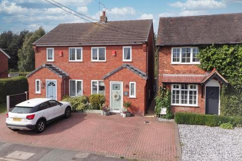 2 bedroom cottage for sale - Main Road, Shavington, Cheshire
